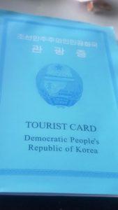 DPRK Tourist Card