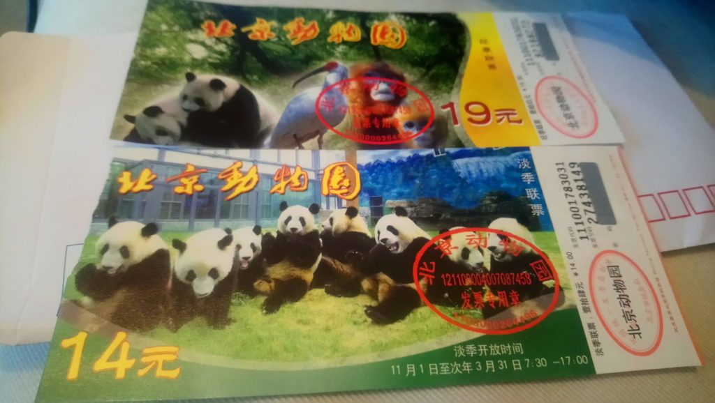Tickets to Beijing Zoo