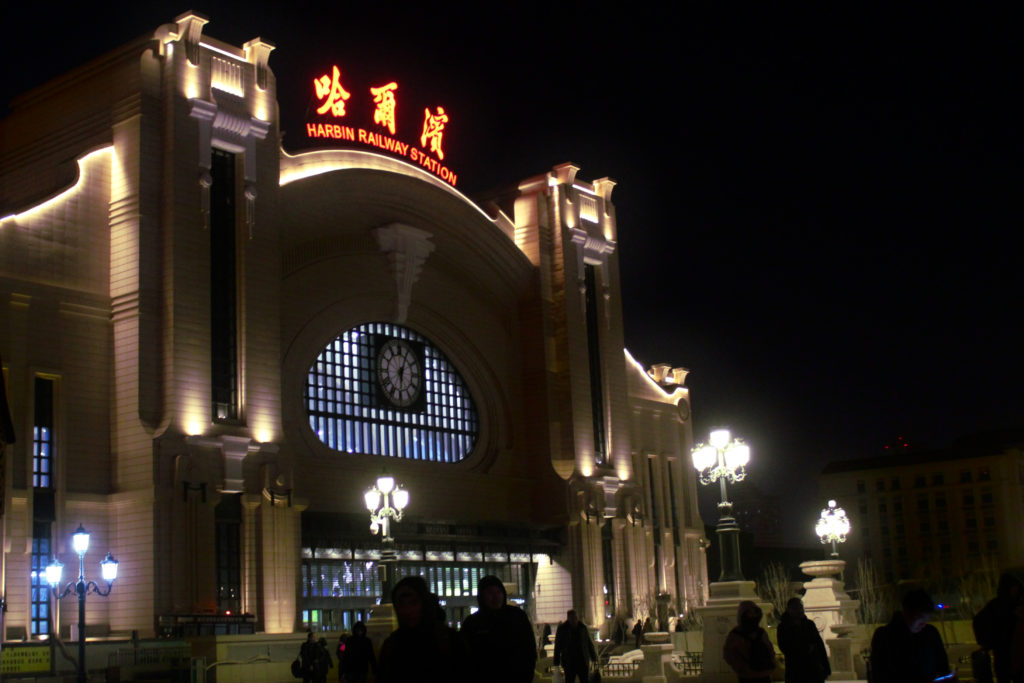 Harbin's Railway Station