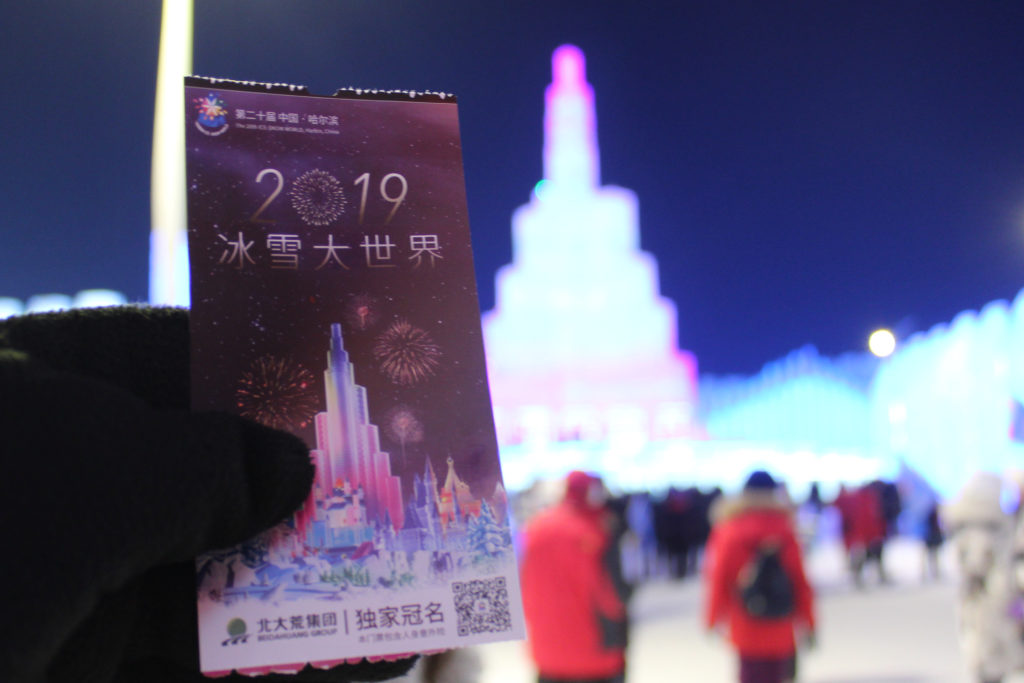 One of my tickets for Harbin's Ice and Snow Festival